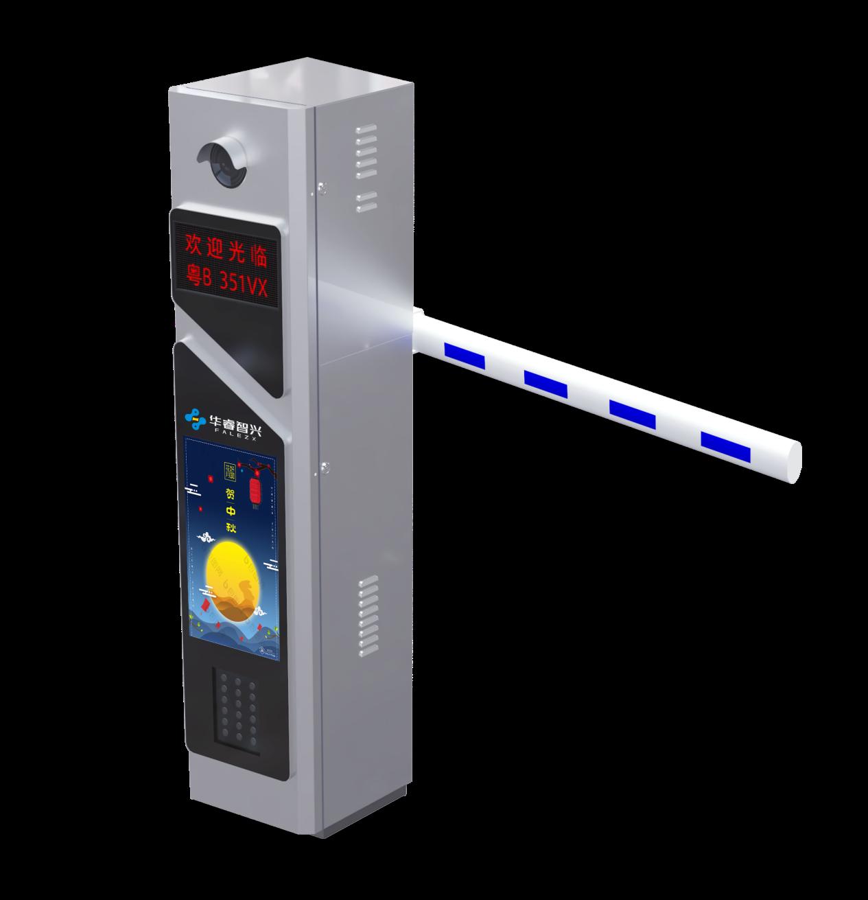 睿系列III型车牌识别管理系统